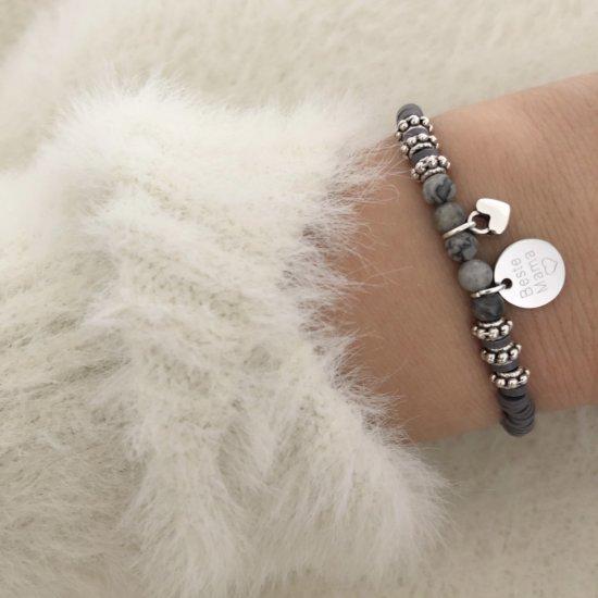 Armband Gravur Silber